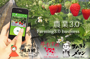 title_img_agriculture